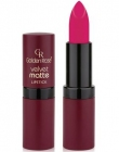 Golden Rose, Velvet Matte Lipstick, Pomadka do ust, 11